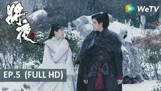 🔥【พากย์ไทย】สยบฟ้าพีชิตปฐพี | Ever Night | EP05 (FULL HD) | ดู FULLโปรดดาวโหลดแอป WeTV ค่ะ