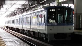 阪神5509F+5551F試運転(5500系と5550系の混結)