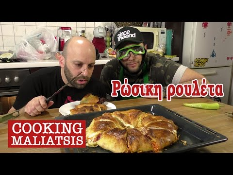 Cooking Maliatsis - 67 - Ρώσικη ρουλέτα