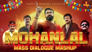 Mohanlal Birthday Special Dialogue Mashup | Full On Mass | With Subtitles | Saina