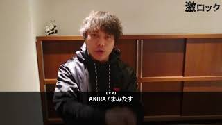 3/17東京激ロックDJパーティースペシャル特設サイト https://gekirock.c...