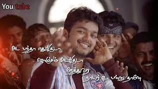 Vaadi Vaadi kaipadatha sedi song status video 💞 💞 KM FAVORITE EDITS 🌸 Vijay song status video