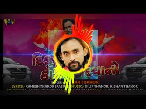 mix-song-rajni-dj-deesa-||diku-taro-thakor-divano-||bechar_thakor-new-song
