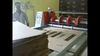 Corrugated Box Making Machine. Rotary Slotting Machine(hyb)
