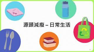 Publication Date: 2021-06-29 | Video Title: 佛教黃焯菴小學