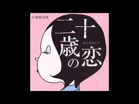 Mayumi Kojima -  Manatsu No Umi (album mix version)