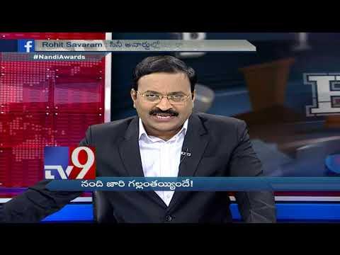 Big News Big Debate   Director Gunasekhar on Nandi Awards   TV9 Today