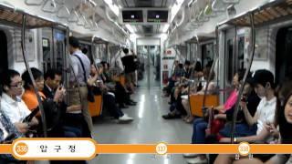지하철 3호선 타운워칭