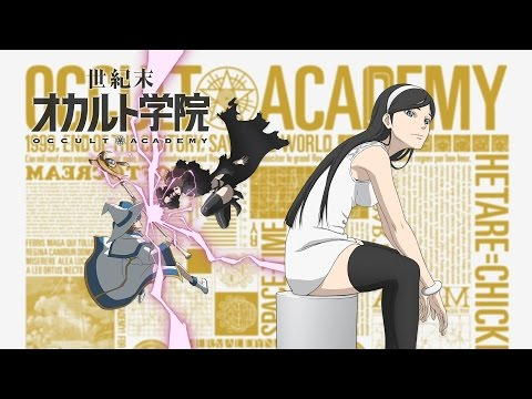 Occult Academy •「AMV」• One For The Money