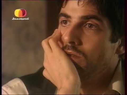 Земля любви, земля надежды (140 серия) (2002) сериал