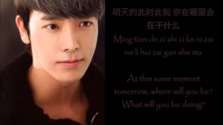 [Eng +Pinyin +Mandarin] Super Junior M - Goodbye My Love (完美的再見)