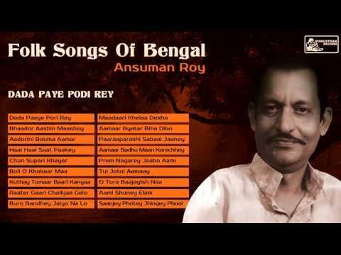 Best of Bengali Folk Songs   Ansuman Roy   Bengali Folk Songs Audio Jukebox