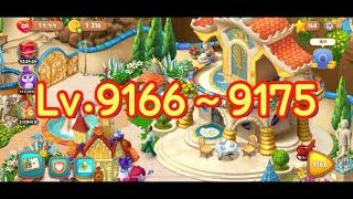 【Lv.9166〜9175】ガーデンスケイプ Garden  scapes screenshot 1