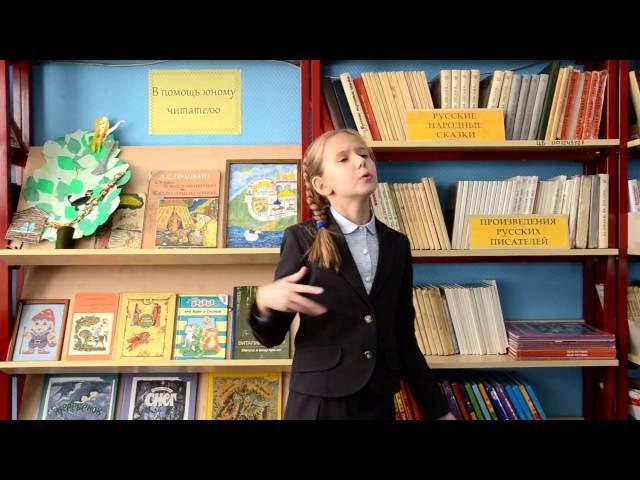Изображение предпросмотра прочтения – ДарьяВасилюк читает произведение «Белка (В деревне, в праздник, под окном…)» И.А.Крылова