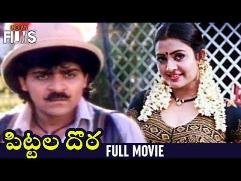 Telugu Mp3 Songs Free Pittala Dora