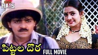 Pittala Dora Telugu Comedy Full Movie   Ali   Indraja   Brahmanandam   2018 Telugu Comedy Movies
