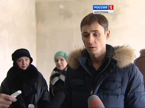 В Костроме дольщики получили ключи от новых квартир