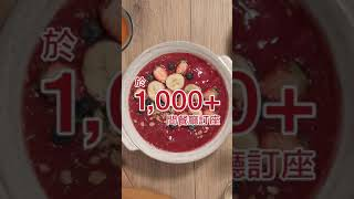 Eatigo 1st Restaurant reservation app with Discount! 3 (ZH) screenshot 3