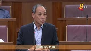 """刘程强就部长决定信息真假是""""先斩后奏"""" 与沈颖展开激辩"""