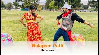 Balapam Patti Bhama Vollo Video song || Bobbili Raja Movie ll Venkatesh, Divya Bharathi