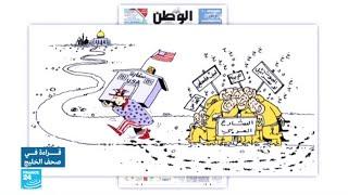 الشارع العربي يرفع الشعارات وسفارة أمريكا في القدس