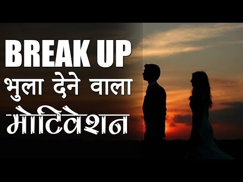 From Breakup to Move On | Hindi Motivational Video