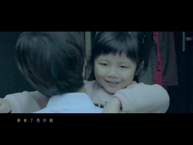 謝和弦 R-chord - 幸福不上鎖 (feat. 林京燁) Unlocked Happiness (feat. Kim) (Official Music Video)