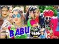 र न र ग ल 2018 जबरदस त ह ट स ग ब ब जर बचक र Latest Rani Rangili Dj Rajasthani Song 2018