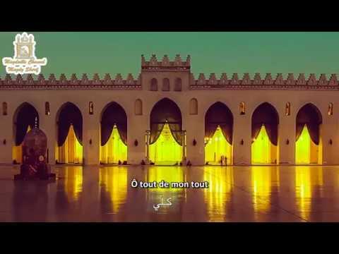 Poème de Mansour