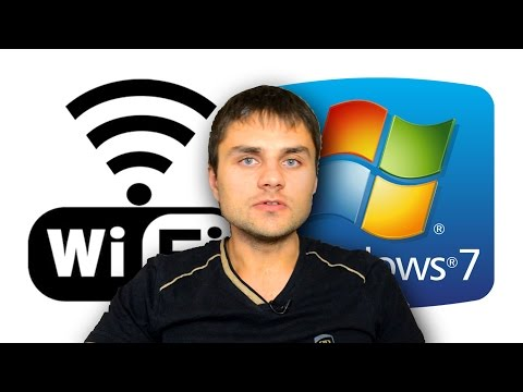 Как настроить беспроводную сеть на компьютере windows 7