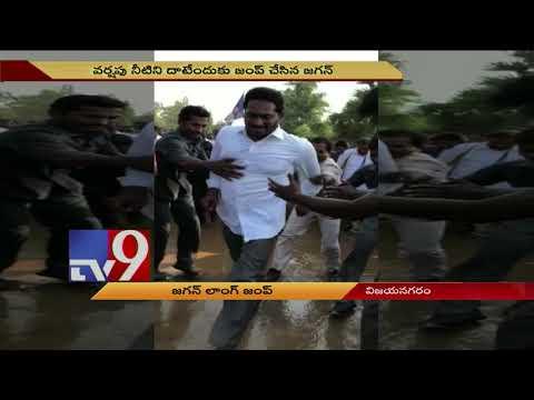 YS Jagan long jump surprises fans at Padayatra in Vizianagar - TV9