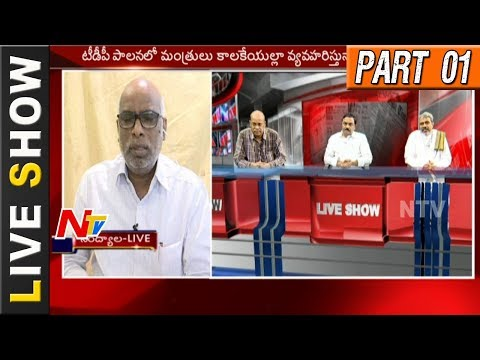 Nandyal By- Election | TDP & YCP Leaders File Complaint to EC || Live Show Part 01