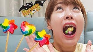 입안에서 팍팍 터져요!! 서은이의 뱀파이어 사탕 무지개 사탕 상황극 Striking Popping Candy for Kids