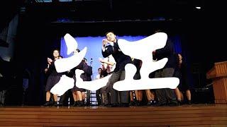 Publication Date: 2020-02-27 | Video Title: 香港培正中學 - 中六級君社最後集會 - 六正