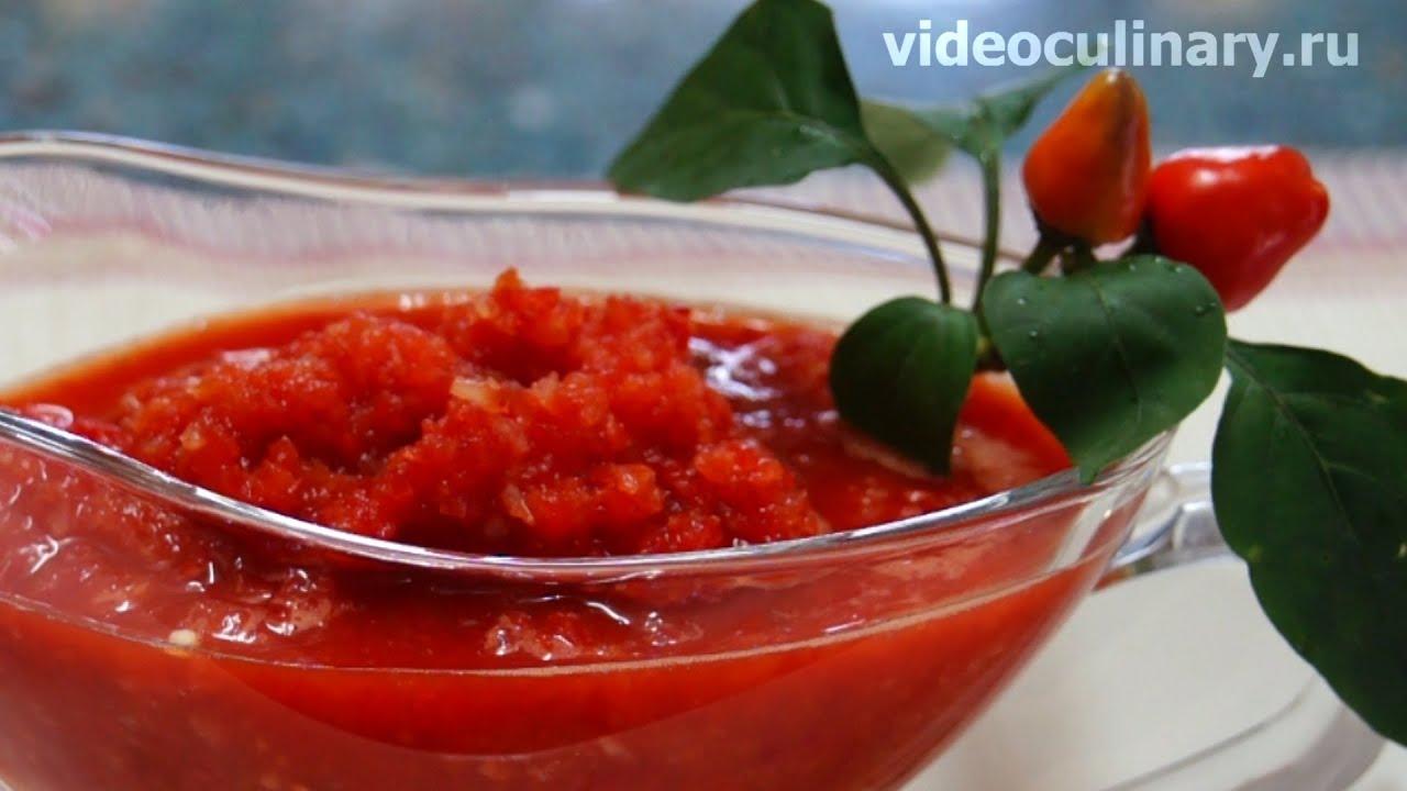 Соус из болгарского перца - Рецепт Бабушки Эммы
