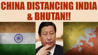 Sikkim Standoff: China cleverly creating wedge between India & Bhutan | Oneindia News