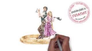 Мультфильм Рапунцель  Как поэтапно нарисовать принцессу Рапунцель карандашом(http://youtu.be/rqzw1z8FhMY Рапунцель запутанная история мультфильм. Как правильно нарисовать рапунцель онлайн поэтап..., 2014-09-18T19:20:00.000Z)