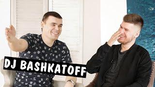 БАШКАТОВ - Event DJ. про свадьбы, клубы, ширму / arbuzovЧАТ #2
