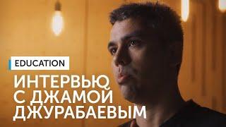 Интервью с Джамой Джурабаевым: работа в кино, тренды, советы начинающим