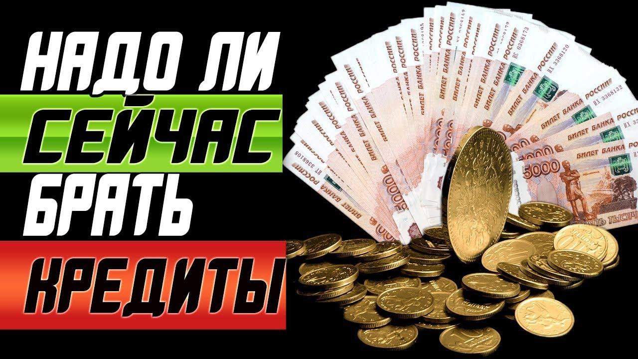 оплатить кредит в банке восточный через интернет