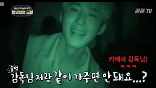 iKON being scared asf lol / Try not to laugh