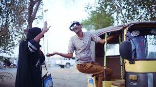 Mere Rashke Qamar | Mere Rashke Pe Charh | Funny Version | Asghar khoso | Funny Video