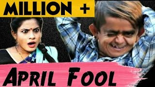 Chotu ka April Fool special expectations  vs reality
