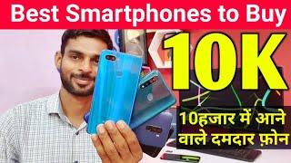 Best Smartphones to buy under ₹10000 India | Top Smartphones Under 10K in India