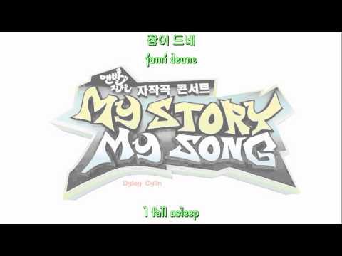 [Engsub/Roman/Hangul] 1 Minute Ago (1분 전) - Kang HoDong Ft. Jung EunJi (Apink)