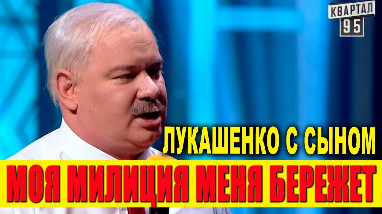 Беларусь Ночь Резиденция ЛУКАШЕНКО  новые приколы 2020 порвали зал РЖАЧНЫЙ Вечерний Квартал