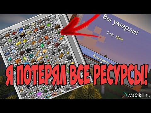 САМОЕ ТРУДНОЕ РАЗВИТИЕ НА HITECH СЕРВЕРЕ Minecraft!