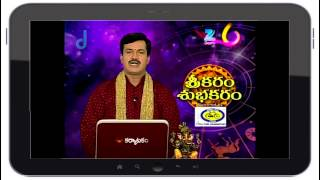 Srikaram Subhakaram - Episode 1116 - September 01, 2015 - Best Scene