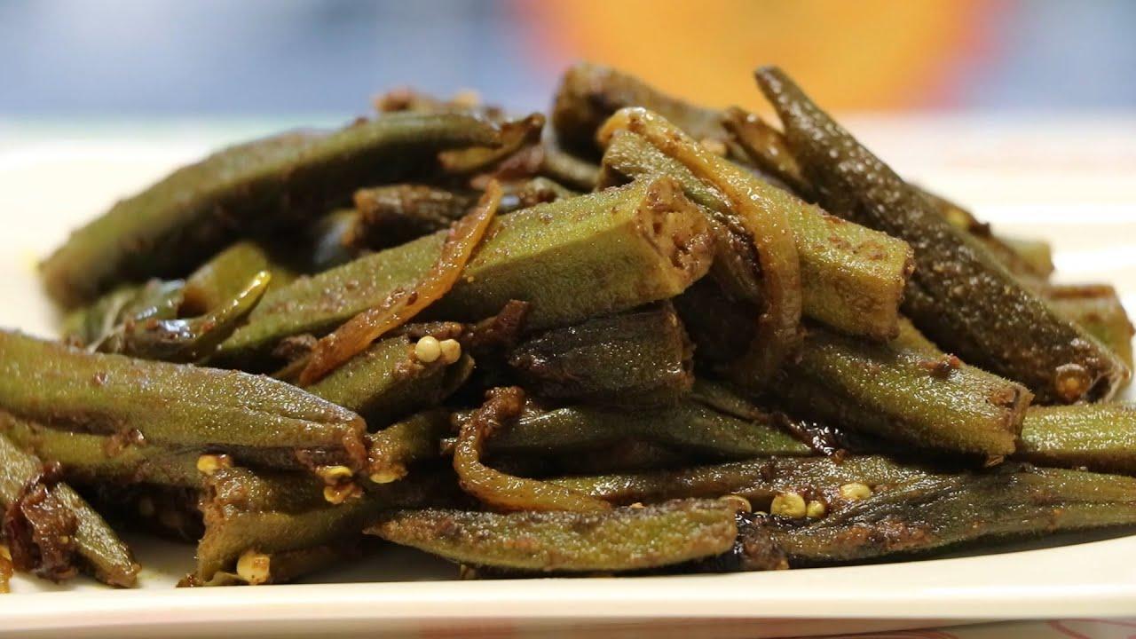ढाबा स्टाइल मसाला भिंडी घर पर बनाएं, बहुत आसानी से (Tasty Masala Bhindi Recipe)
