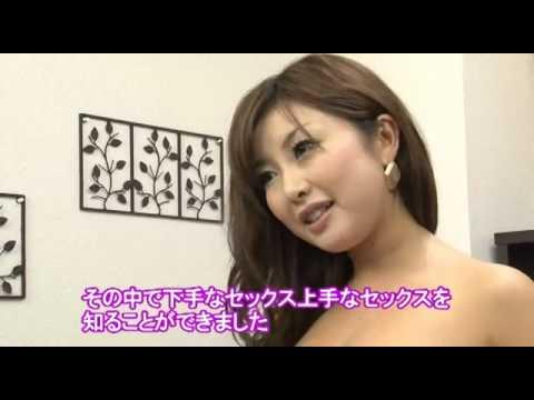 AV女優浜崎りお テクニック.wmv - YouTube.flv